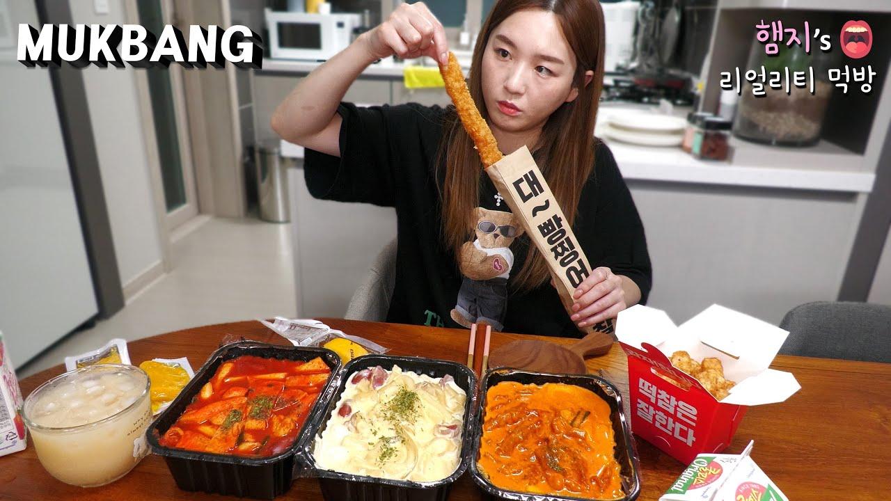 리얼먹방:) 트러플크림떡볶이 & 로제닭발★ ft. 대왕오징어튀김,불마왕떡볶이 ㅣTteokbokki & Fried Giant SquidㅣREAL SOUNDㅣASMR MUKBANGㅣ
