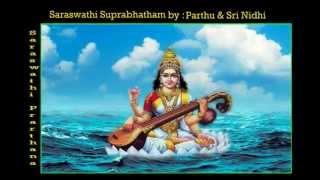 Saraswathi Suprabhatham