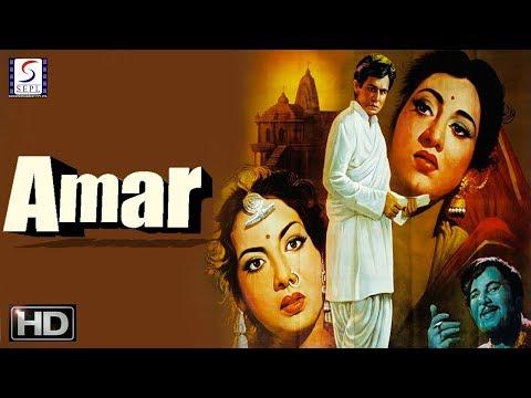 Amar - DIlip Kumar B&W Hit - In Full HD