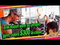 Eric Rubín abrió su gym, promete resultados en solo una semana.