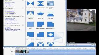 WINDOWS MOVIE MAKER - ОБУЧЕНИЕ ДЛЯ НАЧИНАЮЩИХ(ПАССИВНЫЙ ДОХОД http://akcuoner.at.ua/, 2012-01-29T04:46:16.000Z)