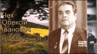 Фильм Ветерани