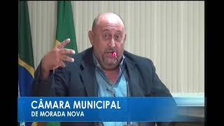 Marcos Aurélio Pronunciamento 18 08 17