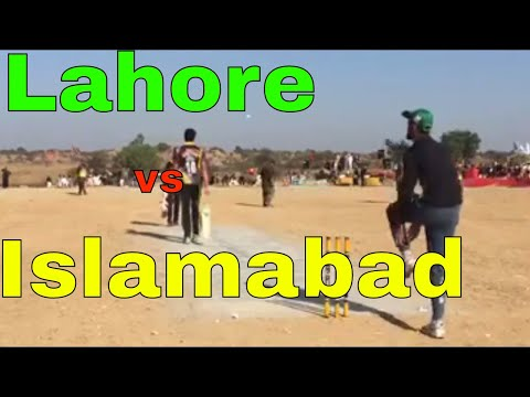 Lahore Lions vs Islamabad united; Chakwal Lake view All Pakistan Cricket tournament; 1st Innings