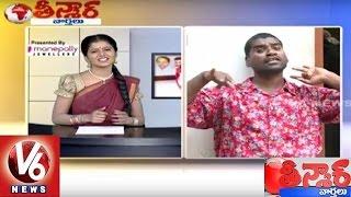 Bithiri Sathi funny conversation with Savitri on World Food Day - Teenmaar News   V6 News