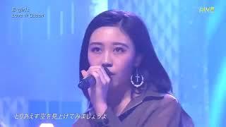 E-girls     Love ☆ Queen    2017年  07/04