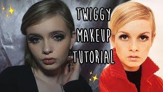 Twiggy 60s Mod Inspired Makeup Tutorial HALLOWEEN 2017