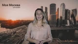 Смотреть видео Мэр Москвы предложил новые меры поддержки развития электротранспорта онлайн