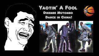Dikembe Mutombo Dancing | Yaotin' A Fool | Funny!