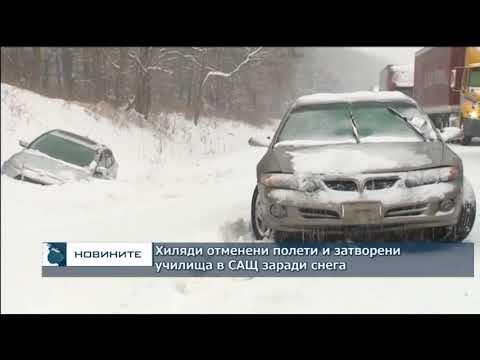 Емисия новини - 08.00ч. 10.02.2018