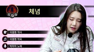 [우선예약] 송하예 -…