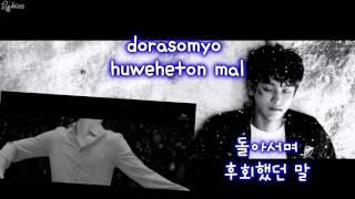 EXO (엑소) - Sing For You (Karaoke/Instrumental)