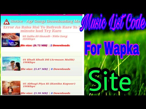 How To Add Music List Code In Wapka Site ( Wapka Site Me Music List Code Kaise Add Kiya Hata Hai )