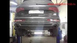 Жөндеу және катализаторларды ауыстыру, Audi Q7 4.2 арналған пламегасители