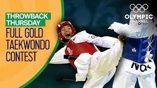 Mexico's Taekwondo Gold at Beijing 2008 with María del Rosario Espinoza | Throwback Thursday