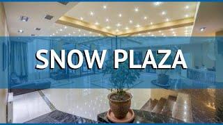 SNOW PLAZA 4* Грузия Бакуриани обзор – отель СНОВ ПЛАЗА 4* Бакуриани видео обзор