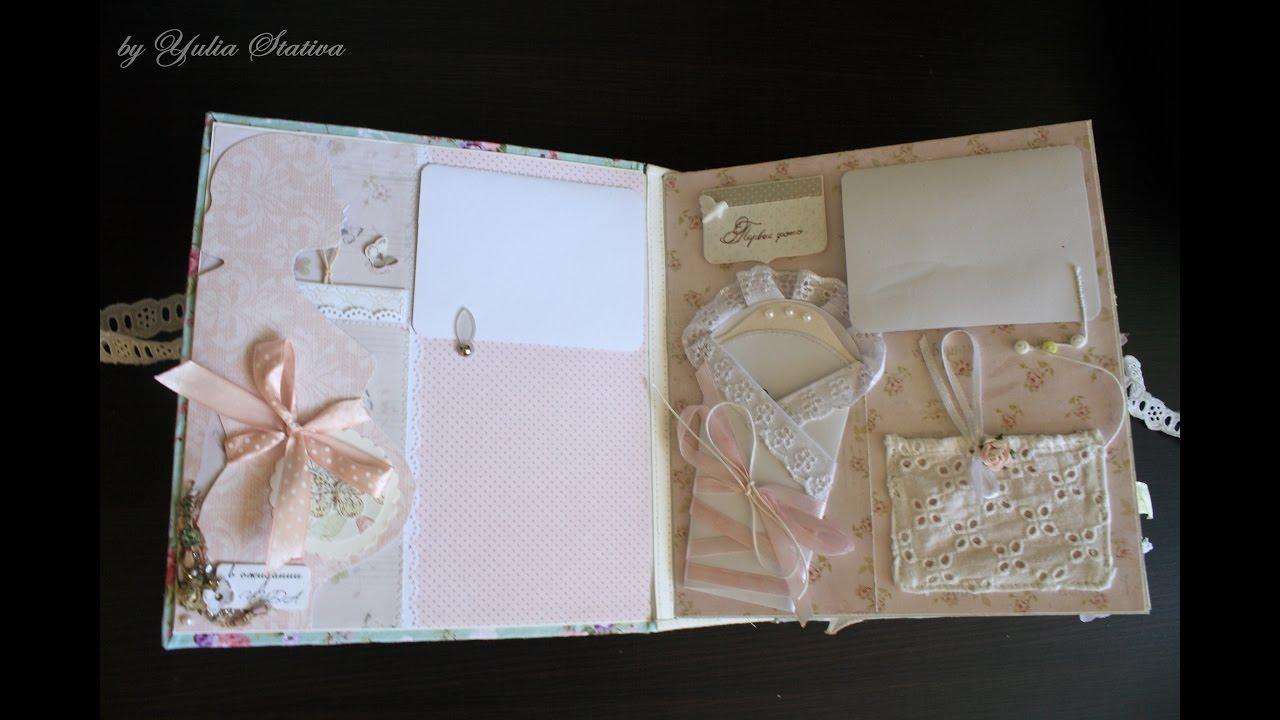 Альбом своими руками беременность фото 379