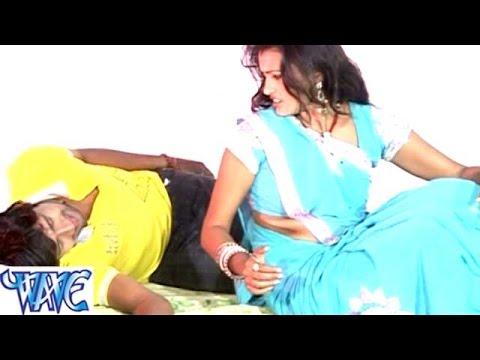 Hamra Se Dur Rahela - हमरा से दूर रहेला - Love Ke Tharmamiter - Bhojpuri Hit Songs HD