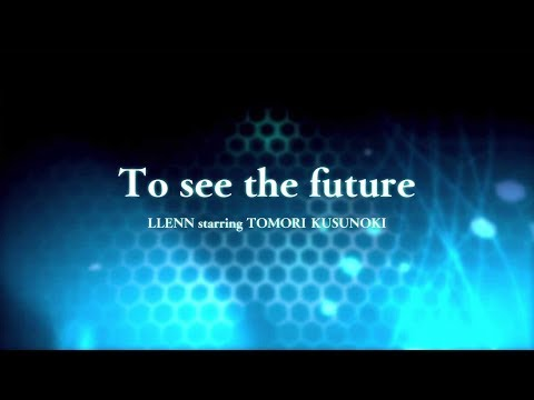 「To see the future」の参照動画