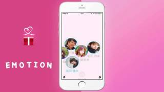 """""""気持ち""""を届けるコミュニケーションアプリ「Emotion」"""