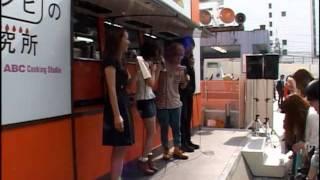 「おかずの星」▽http://okazu-star.com/about/ 2011年6月2・3日に行われ...
