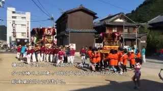 広島県呉市大崎下島大長地区宇津神社秋祭り