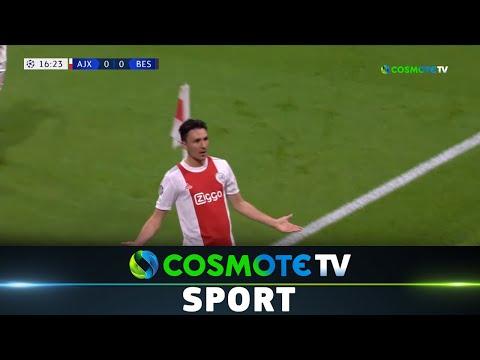 Άγιαξ - Μπεσίκτας 2 - 0 | Highlights - UEFA Champions League 2021/22 - 28/9/2021 | COSMOTE SPORT HD