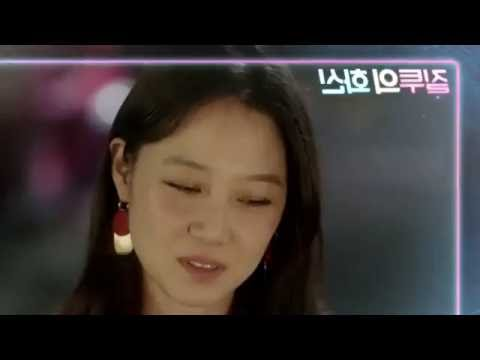 Jealousy Incarnate (Ep10) Preview