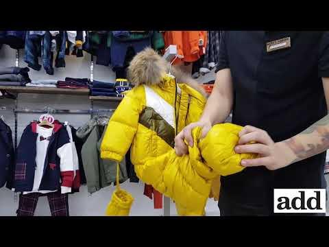 Комплект детский ADD зимний пуховый куртка полукомбинезон WAN202B