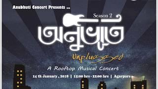 siddheswar-laik-rastay-rastay-anubhuti-unplugged