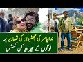 Rude Comments on Nida Yasir's Pictures in Switzerland Trip with Family | Nida Yasir in Switzerland