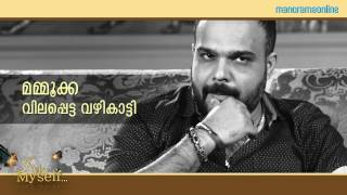 Pulimurugan Director Vyshak on Mammootty | Interview | I Me Myself | Manorama Online
