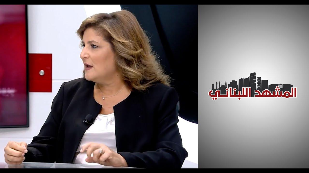 المشهد اللبناني - المديرة العامة لوزارة العمل تكشف نسبة البطالة في لبنان  - 16:54-2021 / 9 / 13