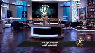 فرج عامر يتكفل بتشطيب منزل إبراهيم حمدتو