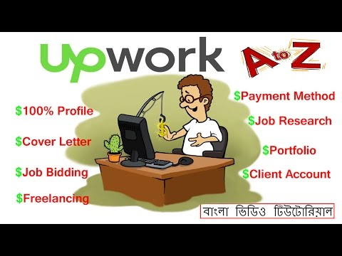 Upwork 100% Profile | Cover Letter | Job Bidding | Payment Method [Upwork Bangla Tutorial Full]