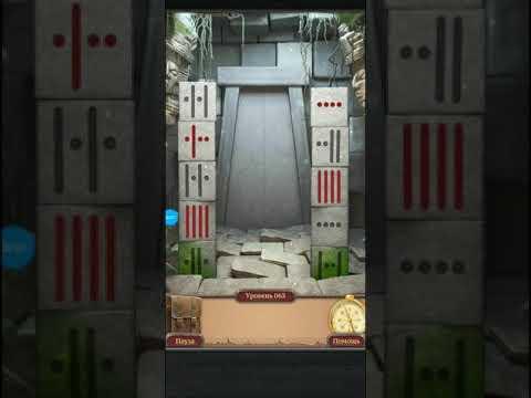 100 Doors Hidden Objects 63 Level (100 дверей скрытые предметы 63 уровень)
