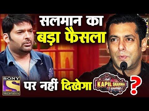 The Kapil Sharma Show अब आएगा Salman Khan के NEW CHANNEL पर ?