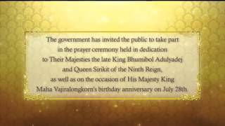 Thai Government invites public to attend prayer ceremony in dedication to Royal Family