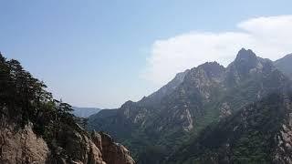 설악산 비선대 /금강굴 산세