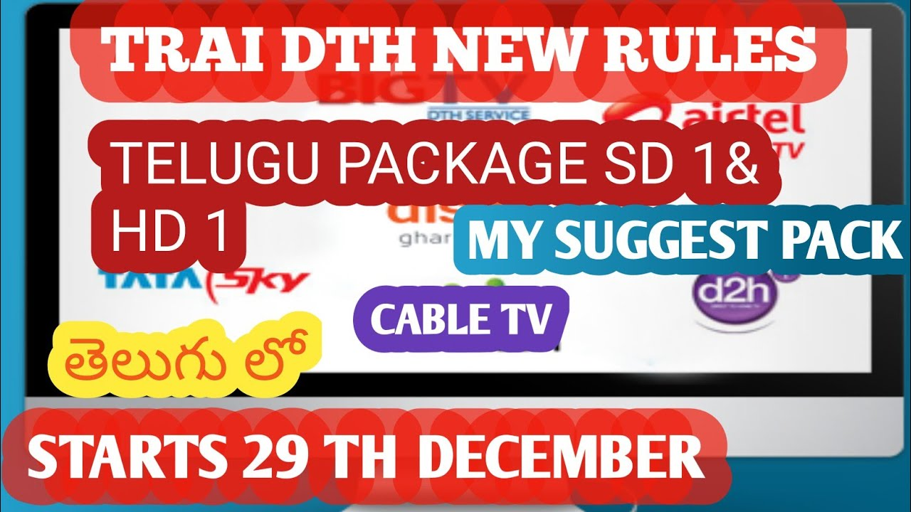 Telugu Package 1 Hd 1 Sd All Dth Cable Tv My Pack Telugu
