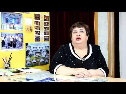 Катцина Светлана Закиевна