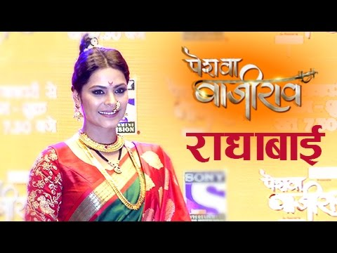 Marathi Actress Anuja Sathe In Peshwa Bajirao | New Show on SONY | Launch