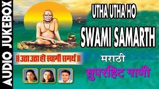 Utha Utha Ho Swami Samarth MARATHI Swami Samarth Bhajans I NEHA RAJPAL,ANURADHA PAUDWALALTAAF, KETAN