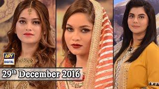 Good Morning Pakistan Guest Nabila Makeup Artist - 29th December 2016
