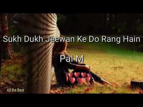 New Whatsapp Status song Phool khile aur Murjhaye best sad Song By AllTheBest