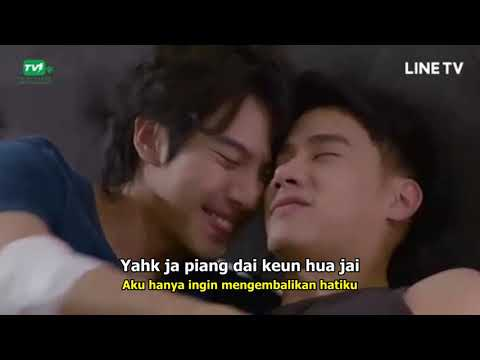 C'GAME SUPAWIT - LOP KWAHM RUK YAHNG RAI (FORGET YOU) | (OST Together With Me : The Next Chaper) OPV