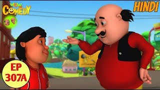Motu Patlu | Cartoon in Hindi | 3D Animated Cartoon Series for Kids | Motu Ka Bachpana