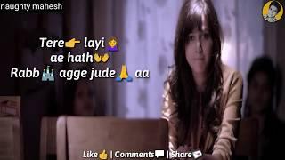 Khwaba Wali Raat Tureya WhatsApp Status | Khwaba Wali Rah Torya Status | Best Love Status Video