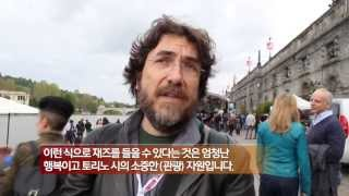 Torino Jazz Festival 2013(TV nazionale coreana, Global News, 20.05.2013) 토리노 재즈 페스티벌 2013