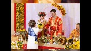 Свадьба сына Николая и Антонины 06 ноября 2015г. г. Сергиев Посад Московская область.